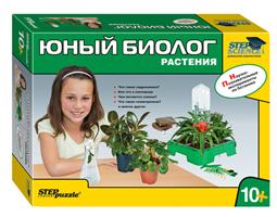 """Мини-лаборатория """"Юный биолог. Растения"""""""