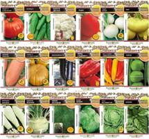 Набор семян для проращивания в ассортименте