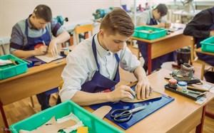 """Комплект оборудования для мастерской """"Обувное дело"""" (10 учеников)"""